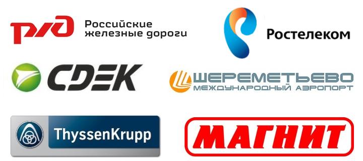 Клиенты компанни А СКЛАД завод производителя стеллажей и металлической мебели сейфов
