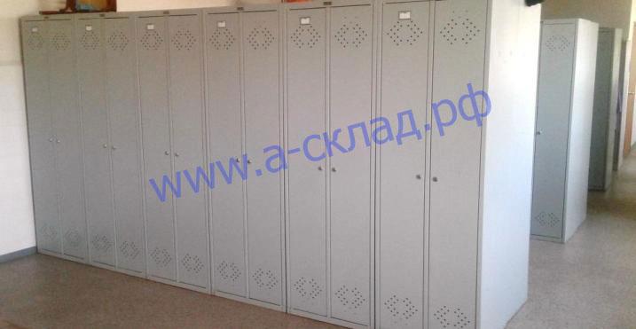 Шкаф для одежды гардеробный ls 21-80