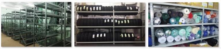 Среднегрузовые металлические стеллажи MS Pro